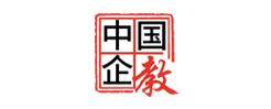中企国教技术培训(北京)中心