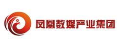 凤凰数媒产业集团